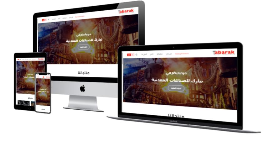 Tabarak Metals Website Cairo Egypt